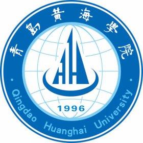 青岛黄海学院成人高考招生简章(含专业、学费)